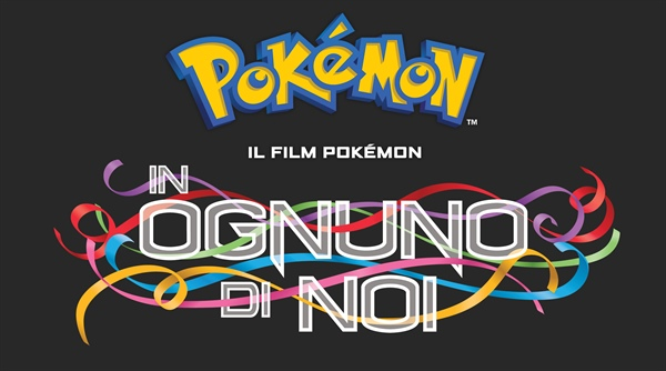 Il film Pokémon In ognuno di noi è finalmente disponibile su iTunes e Google Play